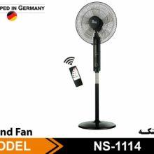 پنکه دیجیتالی ناسا الکتریک Nasa Fan Model NS-1114