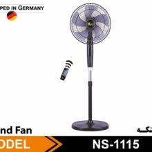 پنکه دیجیتالی ناسا الکتریک Nasa Fan Model NS-1115